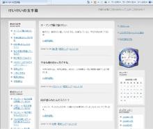 091127kei_blog