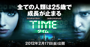 20120309time