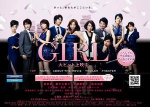 20120601girl